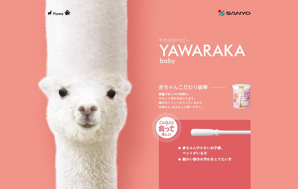 Sanyo-Cotton-Tips-07